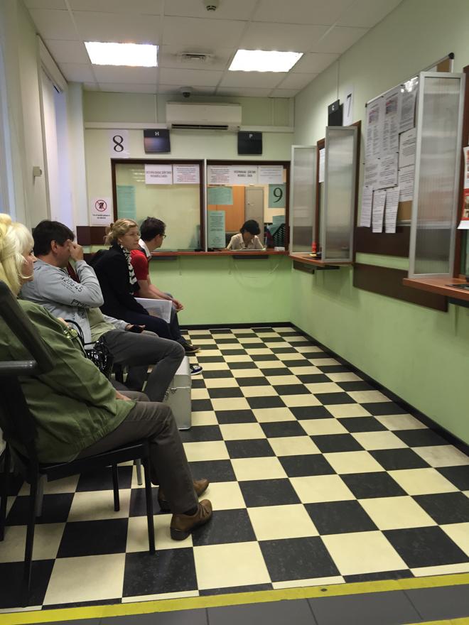 consulaat rusland interieur