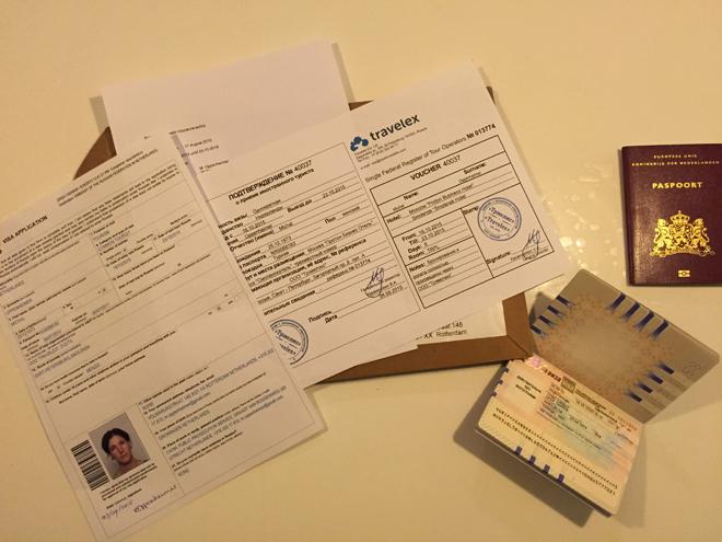 papierrompslomp voor russisch visum