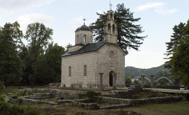 Vakantie in Montenegro: Cetinje 02