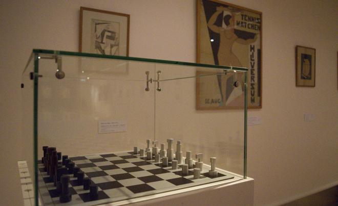 Museum in Drachten 02